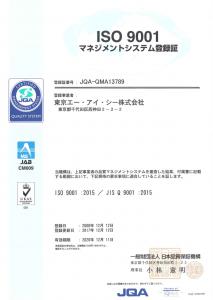 ISO9001r
